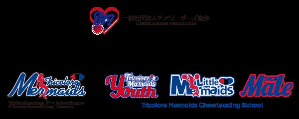 横浜 横須賀 大和  チアスクール Tricolore Mermaids Cheerleading School